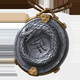 Sigurd's Ouroboros